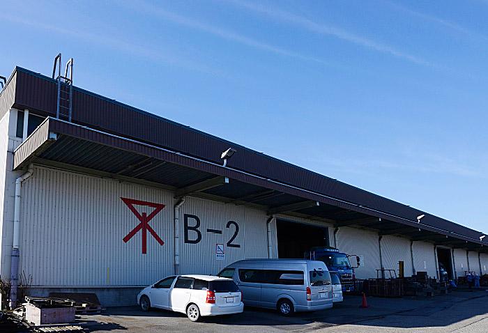 B-2 倉庫